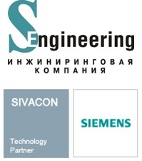 S-engineering подтверждает статус Sivacon Technology Partner